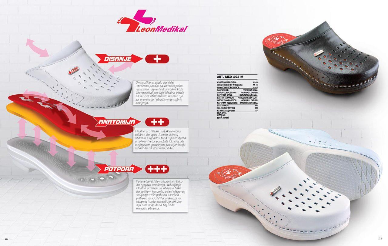 Обувь В Интернете