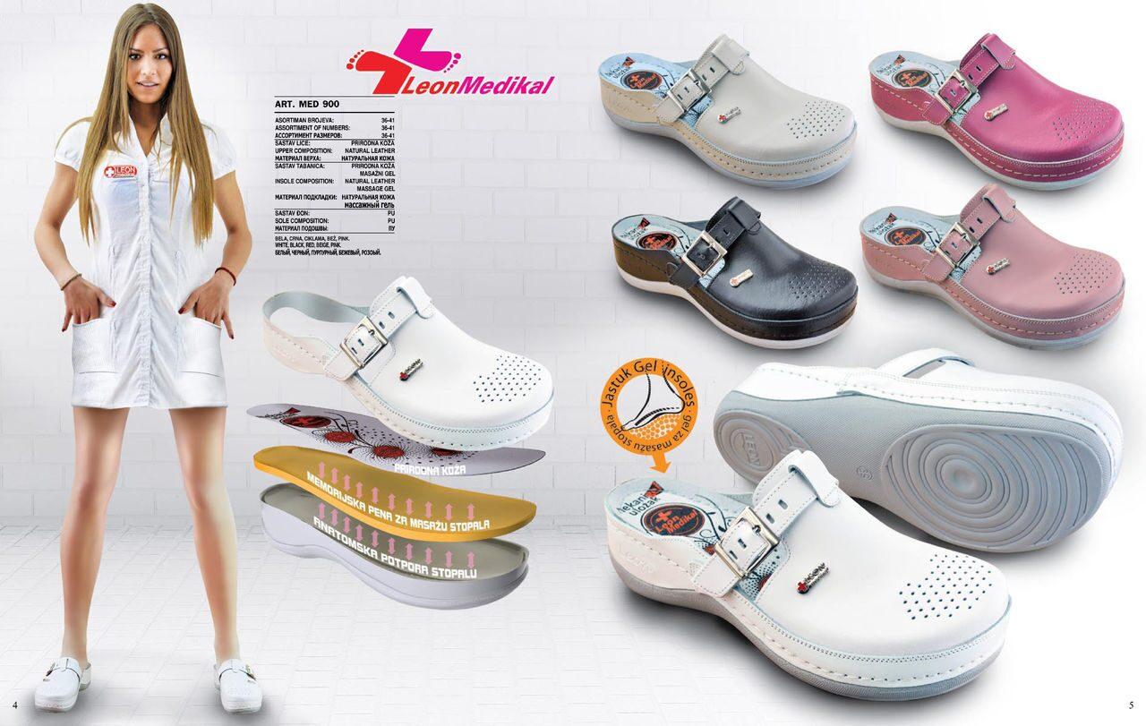 Модная Одежда Бренды Обувь Спб